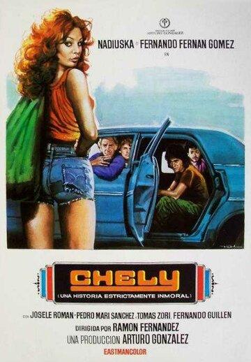 Чели (1977)