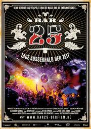 Bar25 (2012)