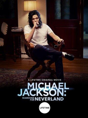 Michael Jackson: Searching for Neverland смотреть онлайн