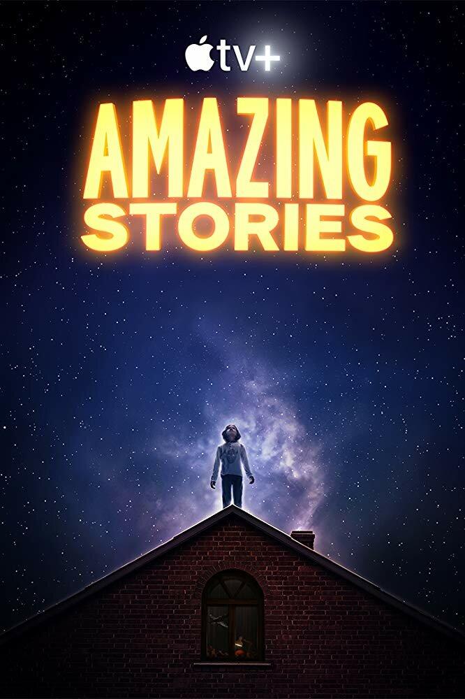 Удивительные истории