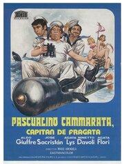 Пасквалино Каммарато – капитан фрегата (1974)