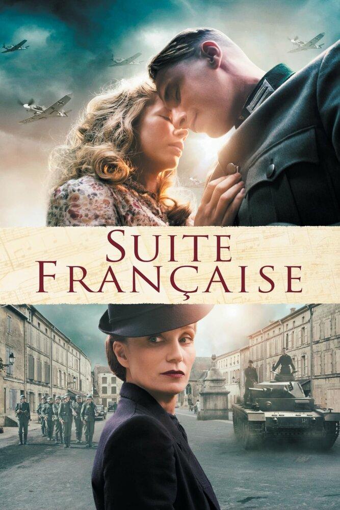 Французская сюита / Suite Fran?aise (2014)