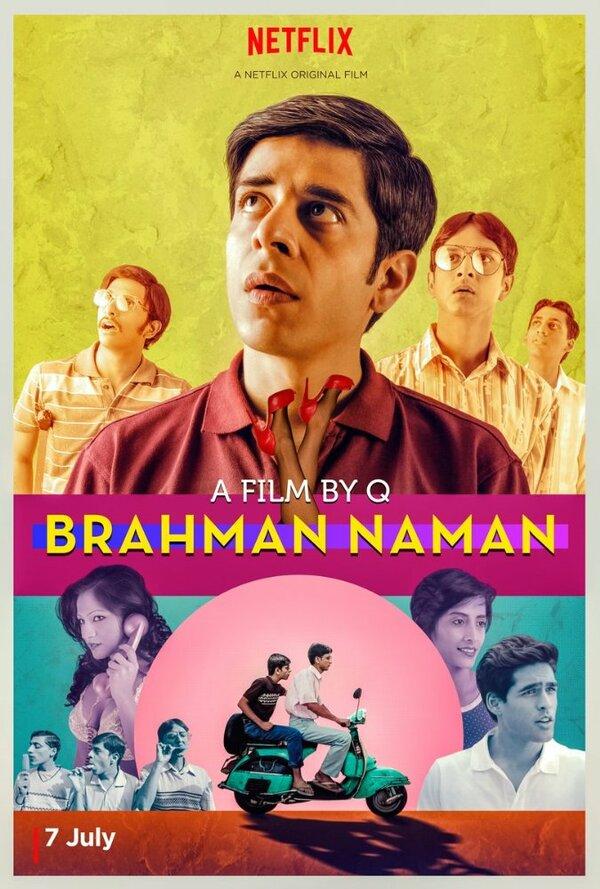 Брахман Наман: Последний девственник Индии (2016)