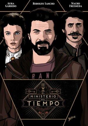 Министерство времени (2015)