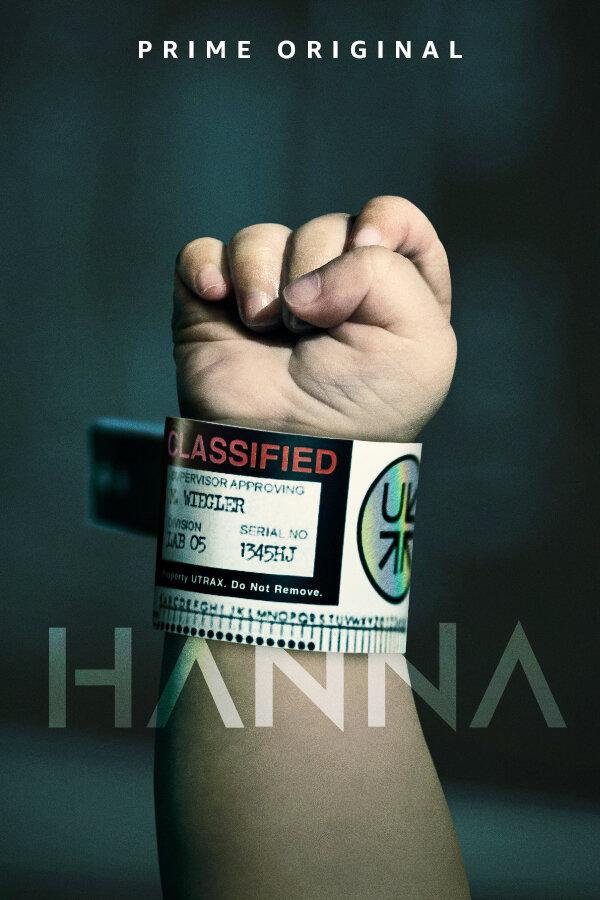 Ханна (1 сезон)
