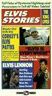 Смотреть онлайн Истории Элвиса