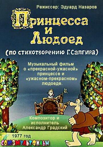 KP ID КиноПоиск 431842