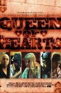 (Queen of Hearts)
