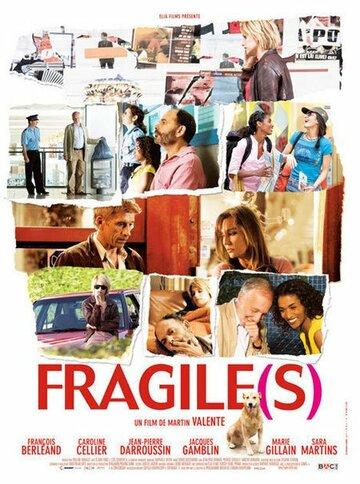 Хрупкий(ие) (Fragile(s))