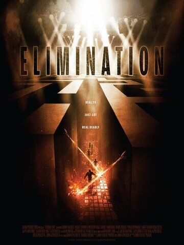 Элиминация (2010)
