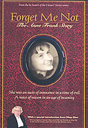 Не забывай меня: История Анны Франк (1996) полный фильм онлайн