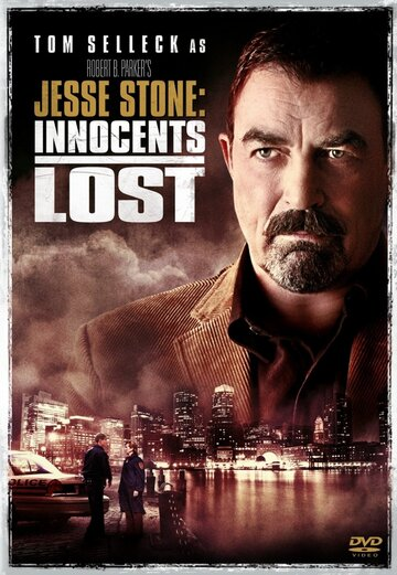 ������ �����: ������ �������� (Jesse Stone: Innocents Lost)