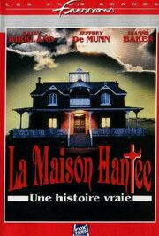 Дом призраков (1991)