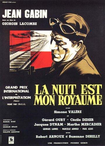 Ночь – мое царство (1951)