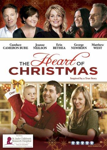 Разгар рождества 2011
