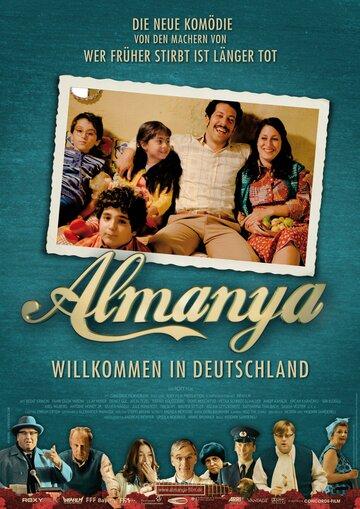 Фильм Алмания – Добро пожаловать в Германию