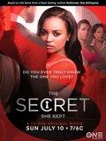 Её тайна
