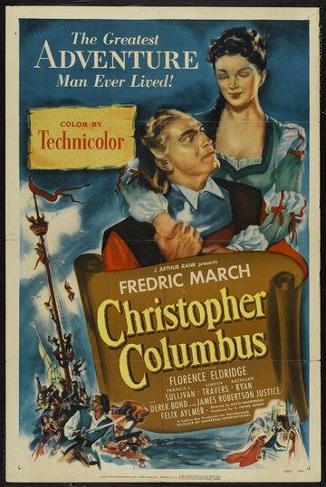 Христофор Колумб (1949)