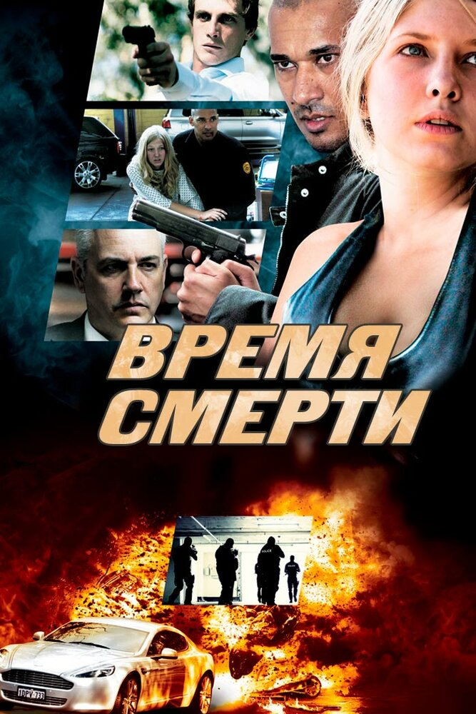 KP ID КиноПоиск 725104