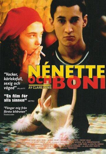 Фильм Ненетт и Бони