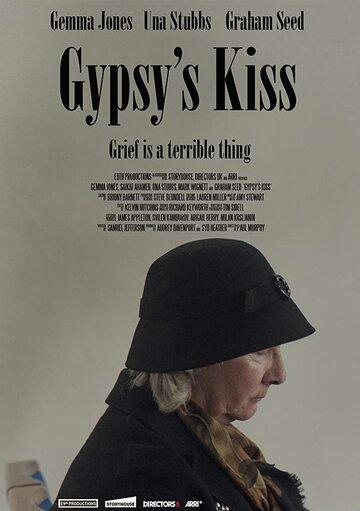 Gypsy's Kiss (2017)