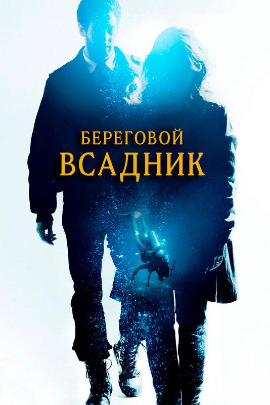 KP ID КиноПоиск 661511