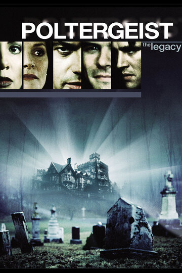 Полтергейст: Наследие (1-4 сезон) - смотреть онлайн