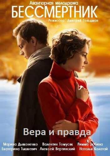http://www.kinopoisk.ru/images/film_big/885353.jpg