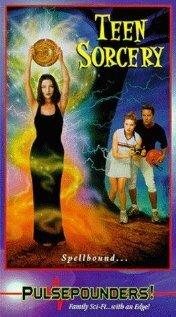 Тинейджеры — колдуны (1999)