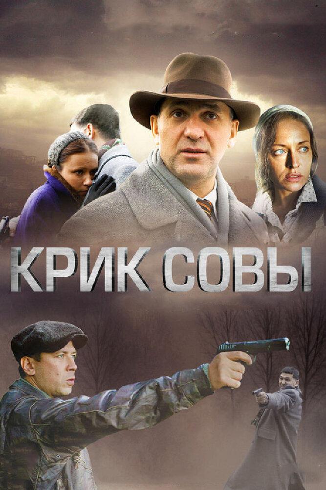 KP ID КиноПоиск 803896