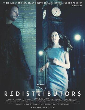 Редистрибьюторы / Redistributors (2016) смотреть онлайн
