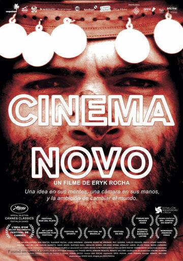 Cinema Novo (2016) полный фильм