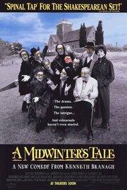 Зимняя сказка (1995)