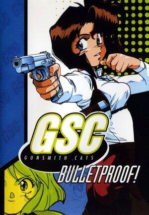 Оружейницы / Gun Smith Cats / Gunsmith Cats (1995)
