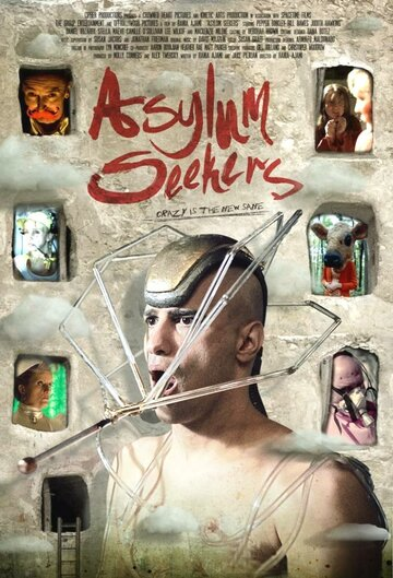 Шестеро из дурдома (Asylum Seekers)