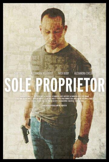 Единоличный собственник / Sole Proprietor (2016) смотреть онлайн
