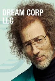 Dream Corp LLC (2016)