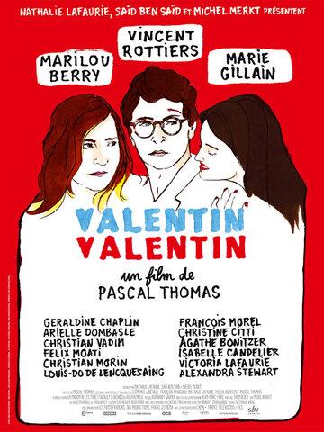 Валентин, Валентин