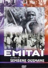 Эмитай (Бог грома) (1971)
