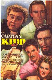 Капитан Кидд (1945)