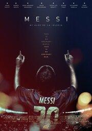 Смотреть Месси (2015) в HD качестве 720p