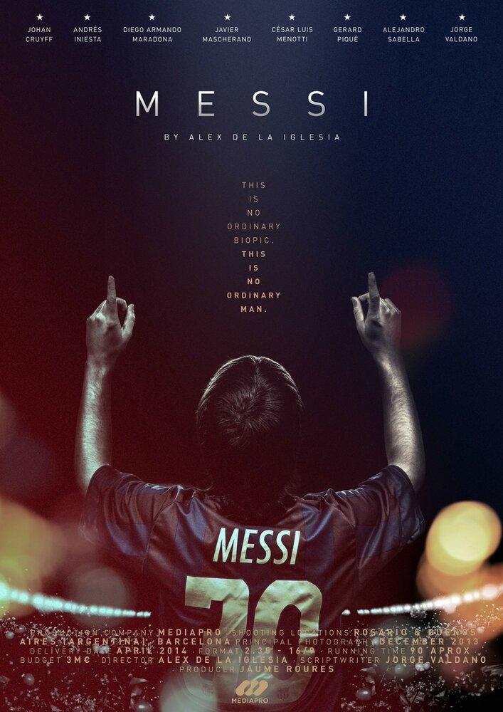 Месси / Messi (2014) смотреть онлайн