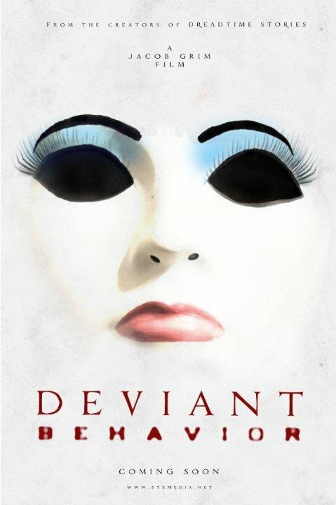 Девиантное поведение / Deviant Behavior. 2018г.
