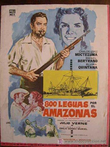 Тайна Жоао Корраль (1959)