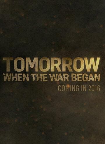 Вторжение. Битва за рай (2016) полный фильм онлайн