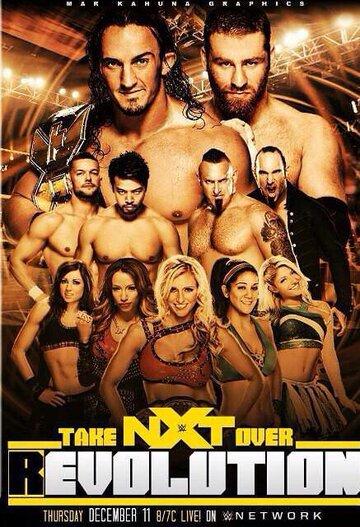 NXT Переворот: Р Эволюция