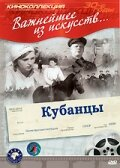 KP ID КиноПоиск 45018