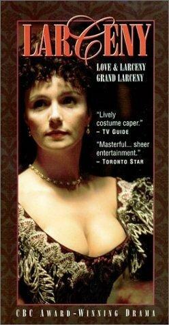 Любовь и воровство (1985)