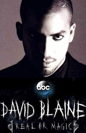 Дэвид Блейн: Реальность или магия  (2013)