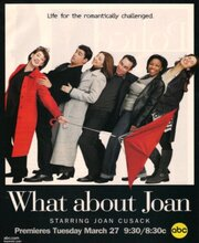 Это все о Джоан!